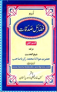 best arabic to urdu dictionary